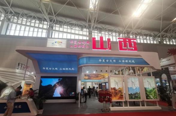 2019中國旅遊産業博覽會啟幕 山西文旅産業閃亮天津