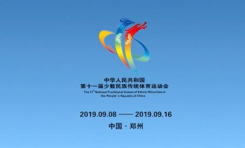 山西省114名運動健兒出徵民運會