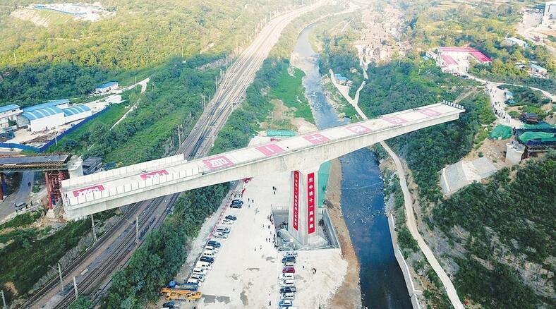 太焦高鐵白水河特大橋實現轉體和對接