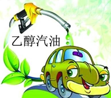 乙醇汽油下月推行,太原哪家維修企業清洗油箱油路靠譜?