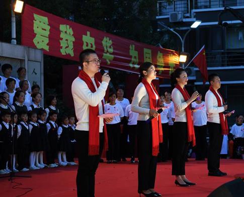 唱國歌傳國旗 山西運城社區萬人迎國慶