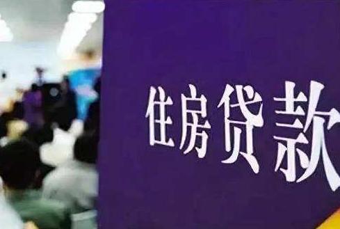 山西省出臺差別化個人住房信貸政策