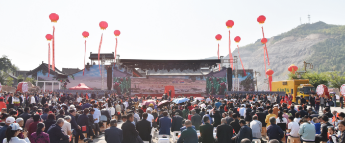 磧口古鎮迎來紅棗旅遊文化節