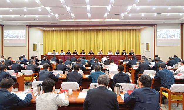 山西省深化黨政機構改革總結會議召開