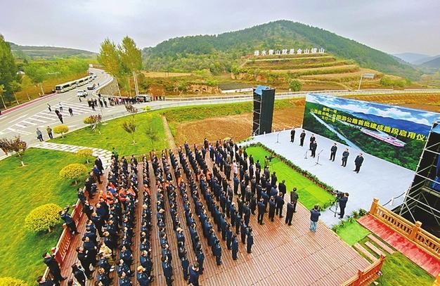 黃河一號 長城一號 太行一號旅遊公路首批建成路段正式啟用