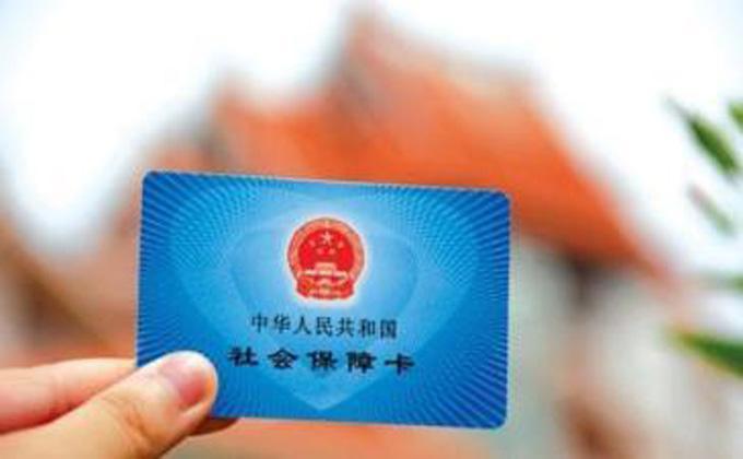 """太原社保卡""""一站式""""金融服務網點增至48家"""