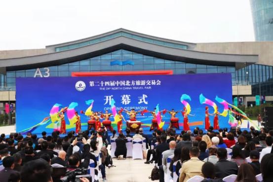 山西文旅品牌亮相中國北交會