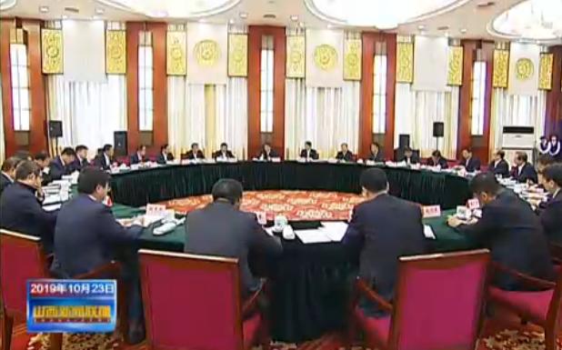 駱惠寧會見有關中央企業董事長