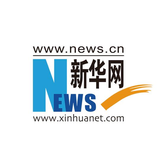 山西省政府與中信集團舉行工作會談