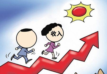 前三季度山西省居民人均可支配收入24519元