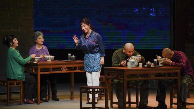 現代晉劇《起鳳街》亮相中國戲劇節