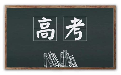 山西省2020年高考11月5日起網上報名