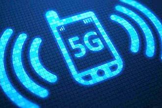 山西移動5G正式商用 助力全省數字化轉型發展