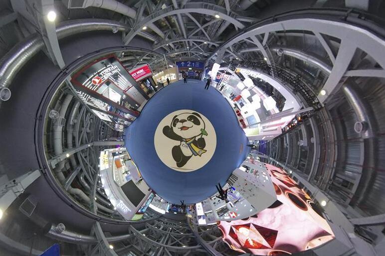樓陽生出席第二屆中國國際進口博覽會開幕式並參觀展區