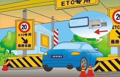 山西省取消高速公路省界收費站進入倒計時