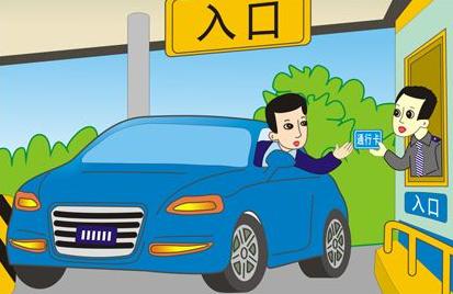 山西省高速收費標準將調整 于28日舉行聽證會