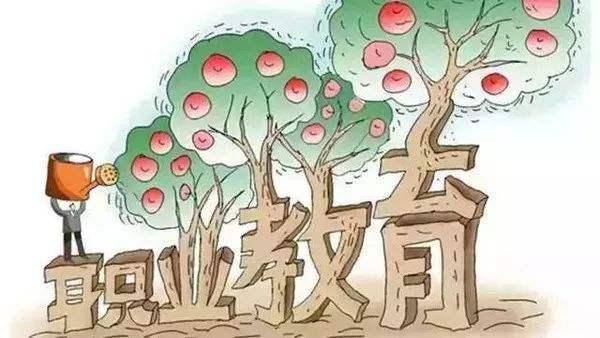 太原市將建設職業教育小鎮