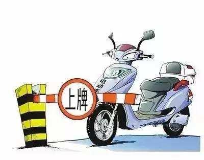 2020年1月1日起,太原將依法查扣不上牌電動自行車