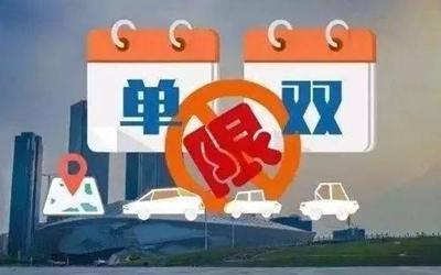 晉城市區部分區域實施機動車限行措施