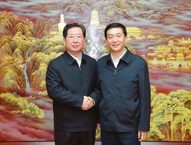 山西省召開全省領導幹部會議