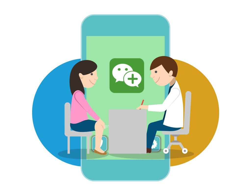 山西17家醫院提供微信就診服務