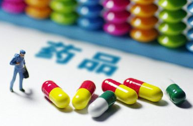 山西省25種藥品降價 平均降幅達59%