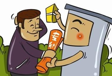 山西省專利權質押貸款補助資金開始申報
