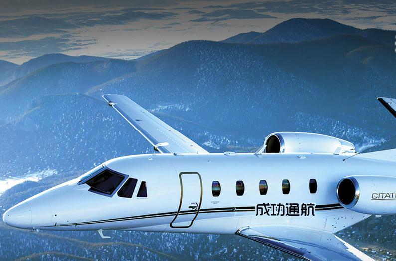 成功通航成為山西首家獲準進入短途客運市場企業
