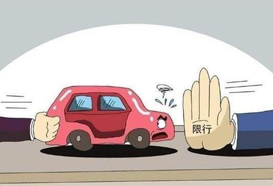 臨汾市區將實行為期兩個多月的機動車限行