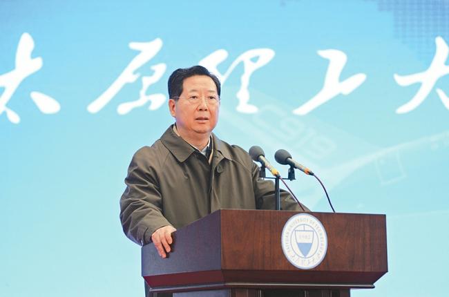 樓陽生出席太原理工大學航空航天學院(航空航天研究院)揭牌儀式