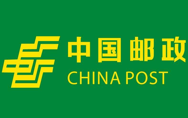 太原30個郵政營業網點代辦交管業務