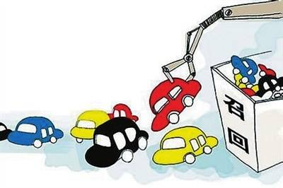 山西聘任26名缺陷消費品召回專家