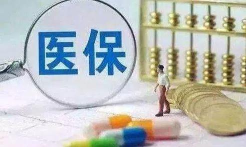 """太原上線""""智慧醫保""""防止""""以藥換藥"""""""
