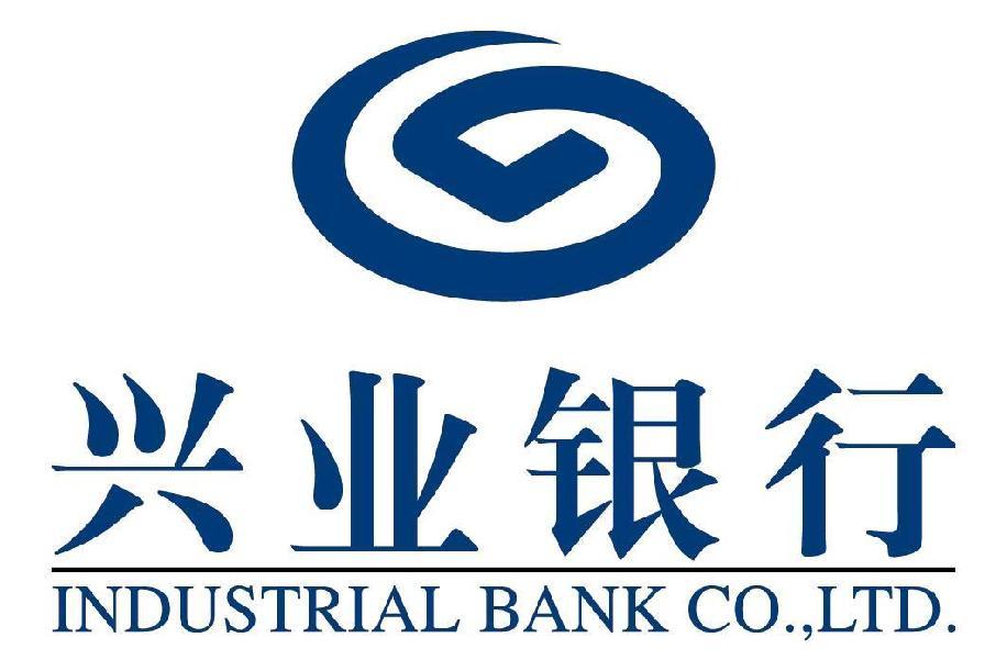 創新綠色金融 興業銀行太原分行助力山西經濟轉型