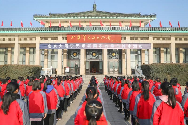 八路軍太行紀念館舉行國家公祭日悼念活動