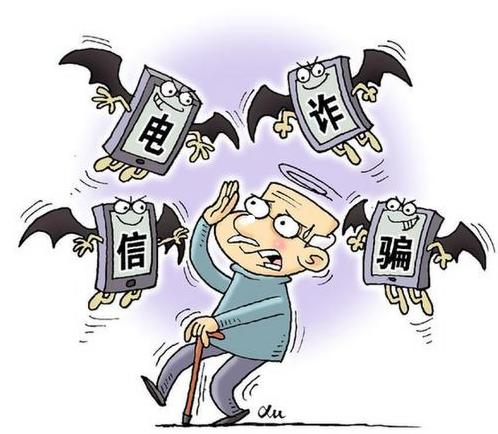 太原重拳打擊網絡電信詐騙犯罪