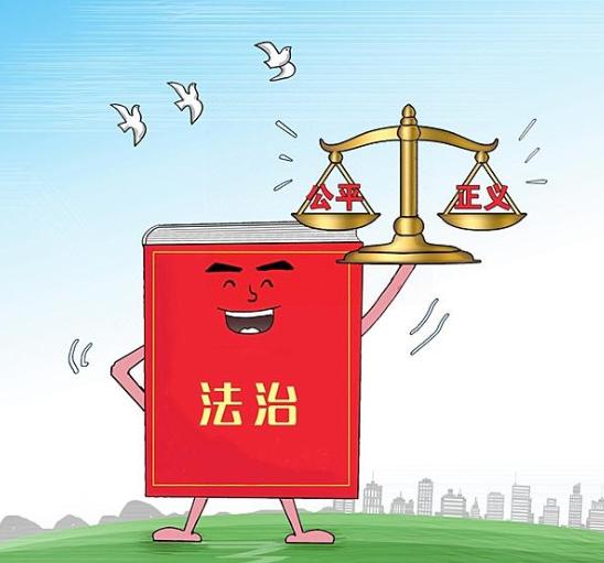 山西省政府舉辦法治專題講座