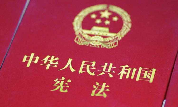 山西省政府舉行憲法宣誓儀式