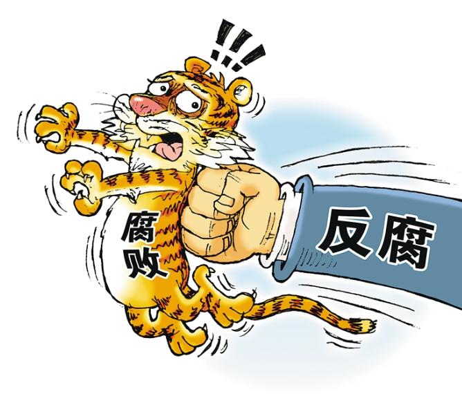 山西省委向黨外人士通報2019年全省黨風廉政建設和反腐敗工作情況