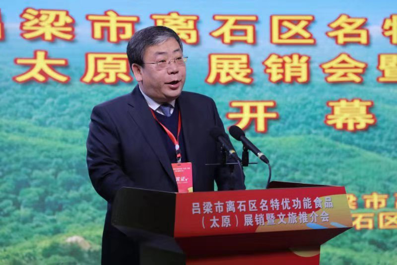 """梁志勇:""""特色農業+文化旅遊""""正成為離石區脫貧新路徑"""