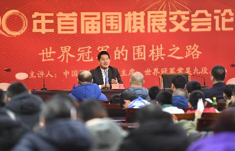 常昊:中國圍棋繁榮的根基在群眾