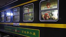 農歷正月十五火車票開售