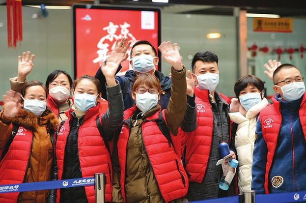 馳援湖北 山西省137名醫護人員出徵