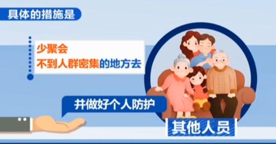 山西省市場監管局:防控期停止聚集性就餐活動