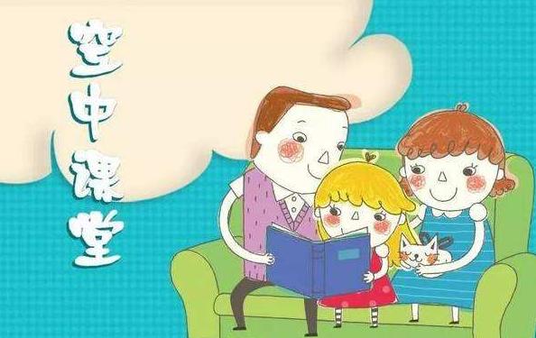 """2月10日起 太原50余萬名中小學生""""在家上課"""""""