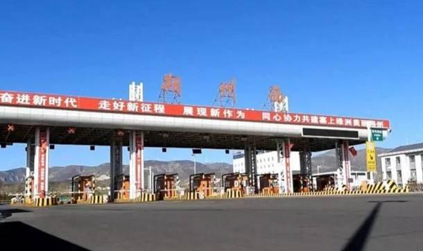 朔州臨時關閉5個高速收費站