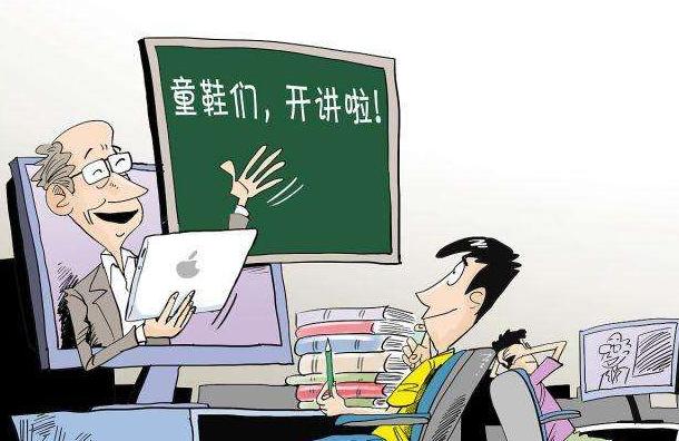 山西:線上課程嚴禁收費 不得增加師生負擔