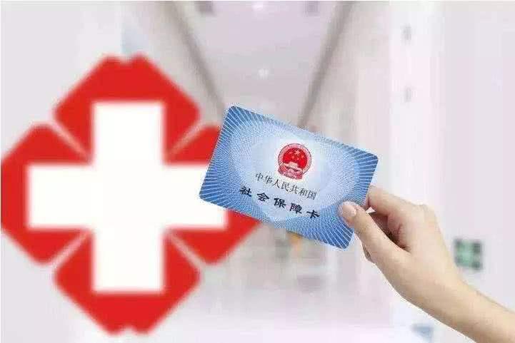 72種特殊藥品納入太原門診慢性病大額疾病用藥管理