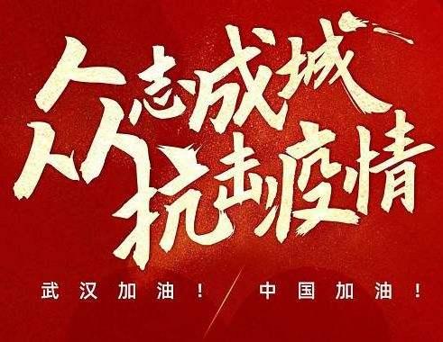 山西12名支援湖北醫療隊隊員在抗擊疫情一線加入中國共産黨