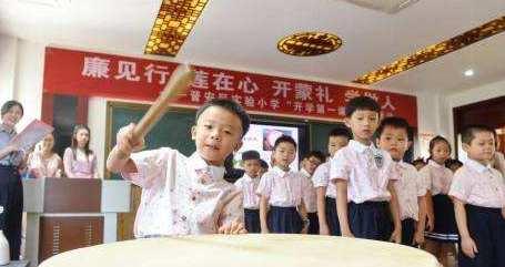 山西省學校春季學期開學時間不得早于3月1日